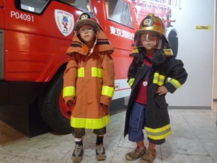 消防士に変身