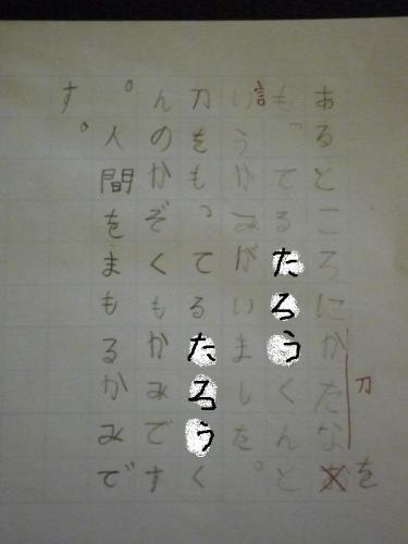 P1160645-1.jpg