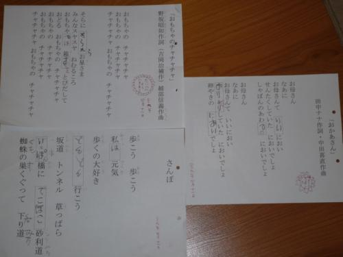 P1160887.jpg