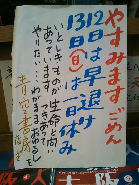 青空ポスター1
