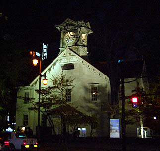 ezo2008_11.jpg