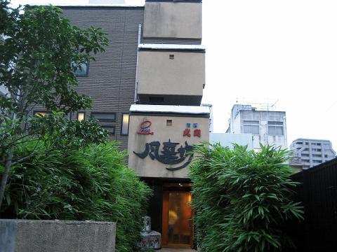 furaibosoto_edited.jpg
