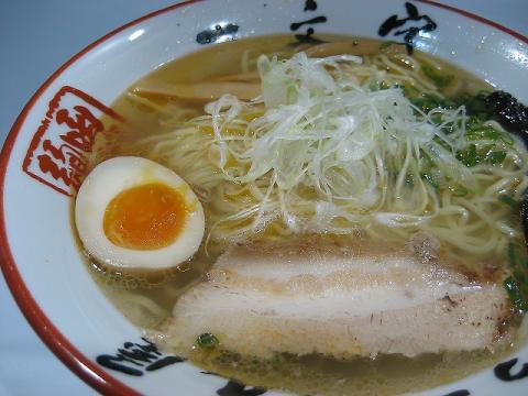 ichimon2men_edited.jpg