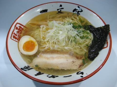 ichimon2ra-_edited.jpg