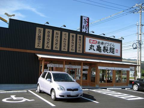 maruhousoto_edited.jpg