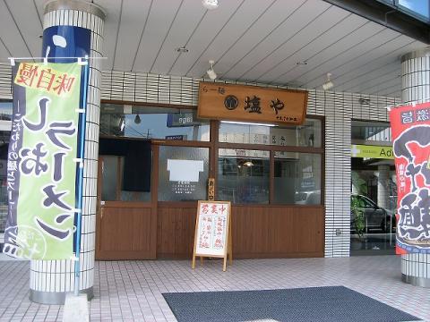 shioyasoto_edited.jpg