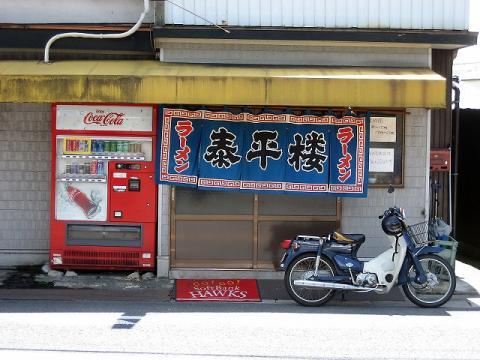 taiheisoto2_edited_20080930224747.jpg