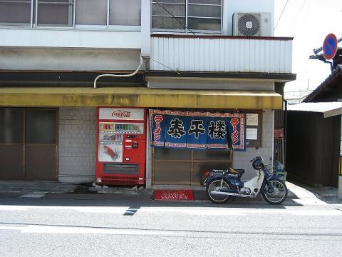 taiheisoto_edited_20080930224927.jpg