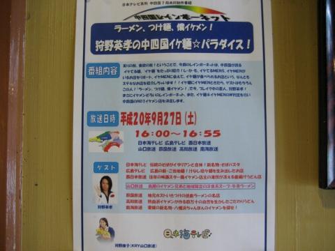 torikatu2kokuchi.jpg