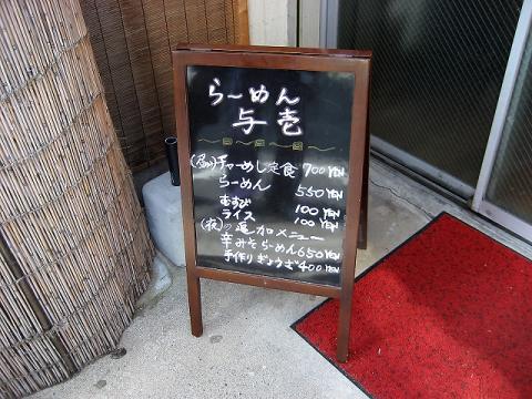 yoichi2soto2_edited.jpg