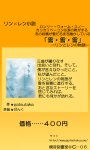 yuki_info