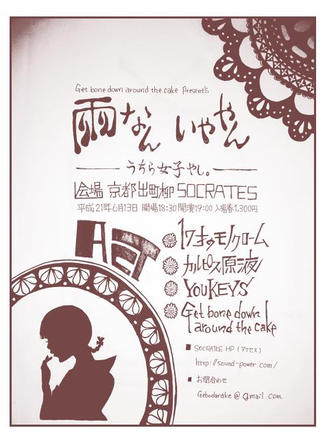 web用ポスター