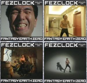 FEZ時計3