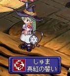 TWCI_2008_10_14_0_50_16.jpg