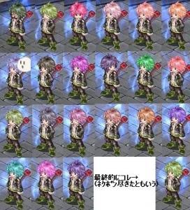 TWCI_2009_1_26_21_12_54.jpg