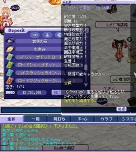TWCI_2009_1_4_15_44_36.jpg