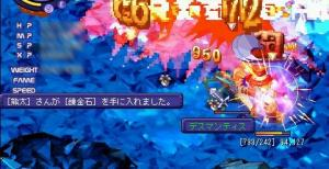TWCI_2009_1_5_19_19_28.jpg