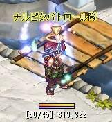 TWCI_2009_2_25_18_42_21.jpg