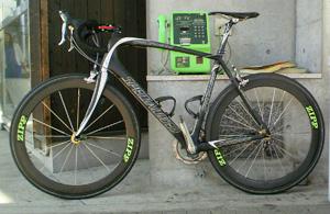 Tarmac SL2