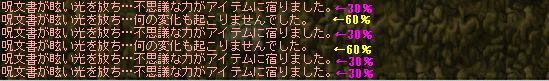 Maple00057.png