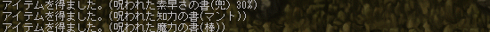 Maple00248.png
