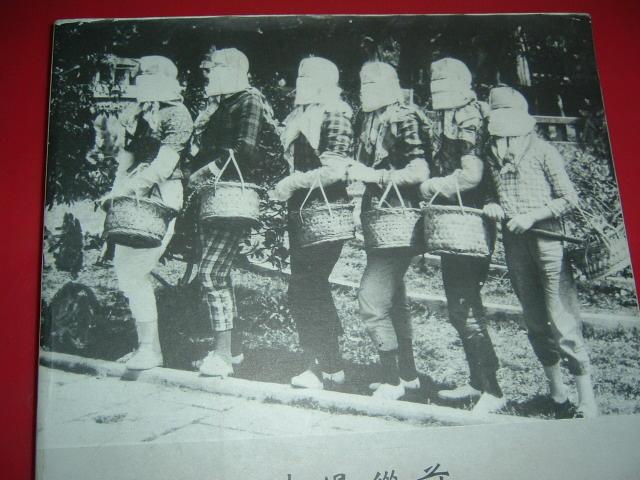 日本統治時代の澎湖島のおばさん達