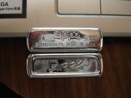 zippo ②