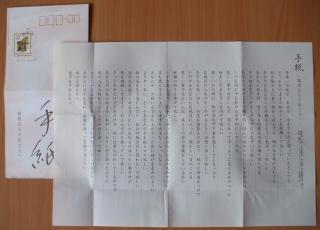 手紙CD1