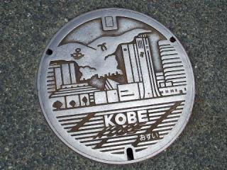 神戸マンホール1