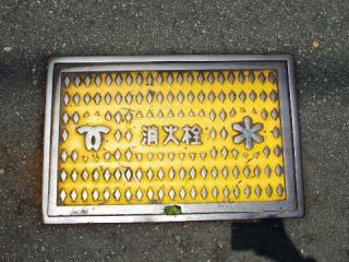 神戸マンホール5