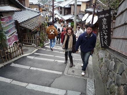 2009_0223 デジカメ写真0049