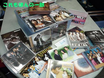 コピー ~ 2008.9.17-2