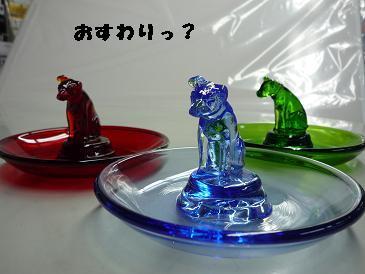 コピー ~ 灰皿