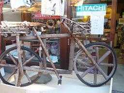 エコ自転車