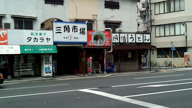 bakauma320120403.jpg