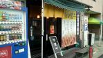 yukimiya320120226.jpg
