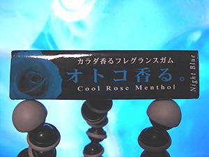 200807062.jpg