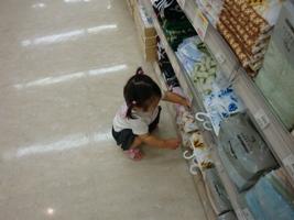 お買い物③