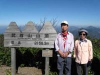 上州武尊山山頂で2