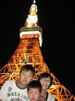 東京タワーで