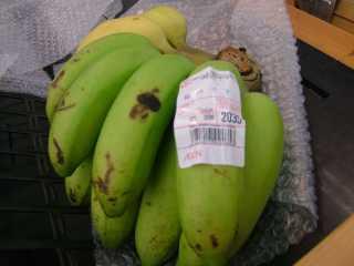2000円のバナナ