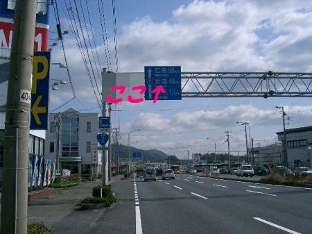 CIMG3973.jpg