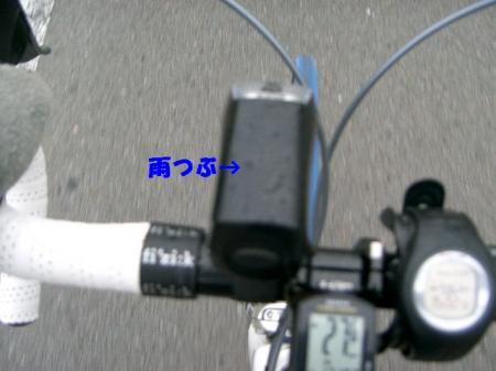 CIMG4562.jpg