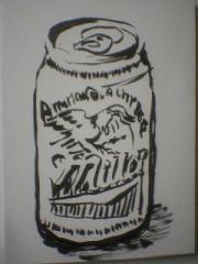 ミラービール