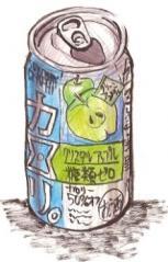 カロリ青りんごs