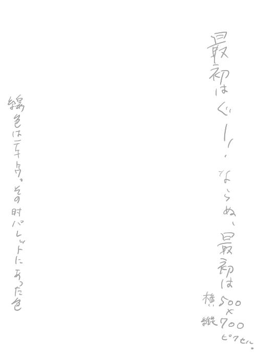 1000-m01.jpg
