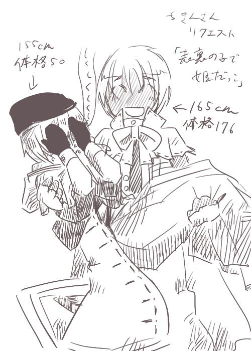 chiccken-riku-bunyaeba.jpg