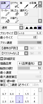 pen01.jpg