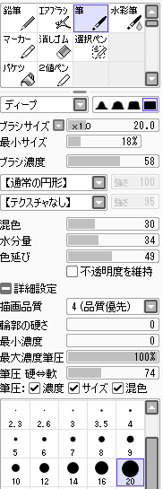 pen02.jpg