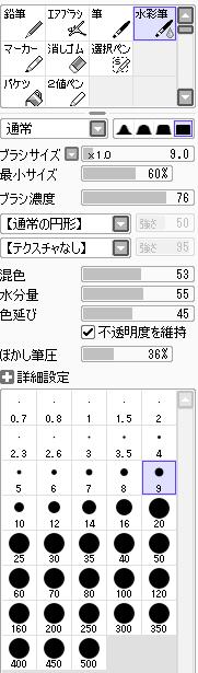 pen03.jpg